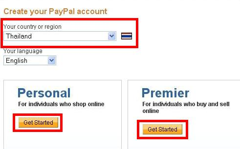 Paypalsignup003.jpg